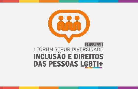 I Fórum SERUR Diversidade